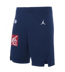 SHORT JORDAN * FFBB OFFICIEL