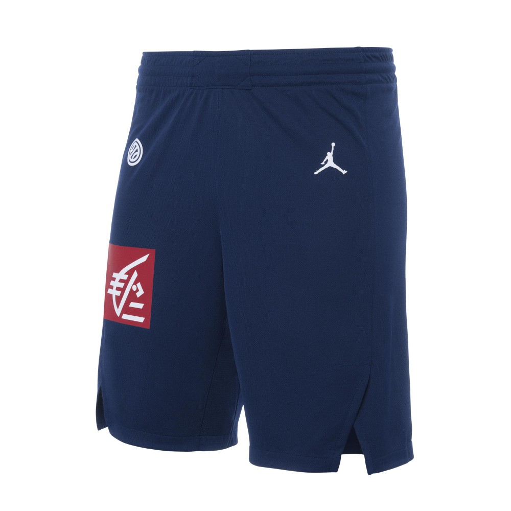 MAILLOT OFFICIEL JORDAN X FFBB KIDS